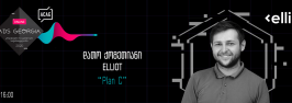 ADS Georgia 2020 - Elliot- ''Plan C''