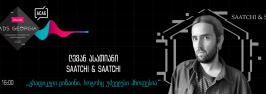 ADS Georgia 2020 – ლევან ასათიანი – Saatchi&Saatchi