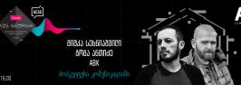 ADS Georgia 2020 – ABK – პოპკულტურა კომუნიკაციაში