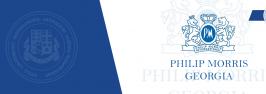 კომპანიის Philip Morris Georgia  ანაზღურებადი სტაჟირება