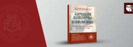რელიგია და თავისუფლება Religion und Freiheit ედიტორი: თამარ ცოფურაშვილი Herausgegeben von Tamar Tsopurashvili