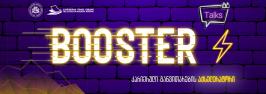 პროექტი BOOSTER