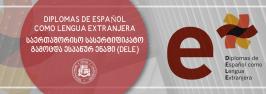 საერთაშორისო სასერტიფიკატო გამოცდა ესპანურ ენაში (DELE) 2020