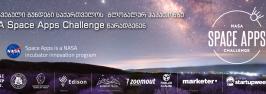NASA Space Apps Challenge Tbilisi-ის2020  გამარჯვებული გუნდები საქართველოს გლობალურ ჰაკათონზე წარადგენენ