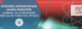ილიაუნის პროფესორების სტატია ჟურნალში ''Journal of ATMOSPHERIC and SOLAR-TERESTIAL PHYSICS''