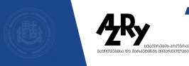 კომპანიის AzRy სტაჟირების პროგრამა გაყიდვებისა და მარკეტინგს მიმართულებით