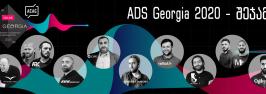 ADS Georgia 2020 – შეჯამება