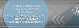 მასწავლებლის მომზადების საგანმნათლებლო პროგრამების საბოლოო შედეგები, აპელაციის შედეგების გათვალისწინებით