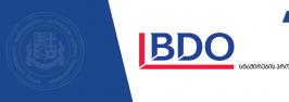 კომპანიის BDO ვაკანსია/სტაჟირების პროგრამა