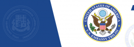 სტაჟირების პროგრამა აშშ-ის საელჩოს საზოგადოებრივ საქმეთა განყოფილებაში