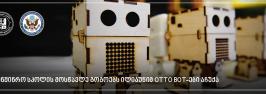საინჟინრო სკოლის მოსწავლე გოგოებს ილიაუნიმ OTTO bot-ები აჩუქა