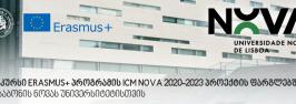 კონკურსი Erasmus+ პროგრამის ICM NOVA 2020-2023 პროექტის ფარგლებში ლისაბონის ნოვას უნივერსიტეტისთვის