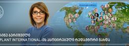 ეკატერინე ბერიშვილი Transplant International-ის ასოცირებული რედაქტორი გახდა