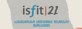 ISFiT  საერთაშორისო სტუდენტური ფესტივალი ტრონჰეიმში