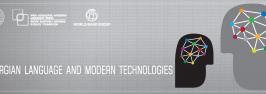 "The International Seasonal School and the Conference ""Georgian Language and Modern Technologies"""