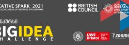 კონკურსი Big Idea Challenge 2021