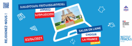 განათლების ონლაინგამოფენა – აირჩიე საფრანგეთი