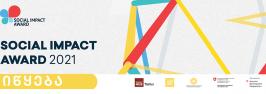 Social Impact Award 2020 იწყება