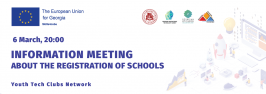Youth Tech Clubs Network  - Information meeting about the registration of schools