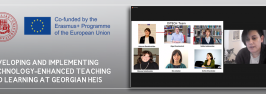 """"""" Developing and Implementing Technology-Enhanced Teaching and Learning at Georgian HEIs """""""