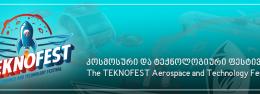 კოსმოსური და ტექნოლოგიური ფესტივალი The TEKNOFEST Aerospace and Technology Festival