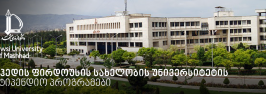 მეშჰედის ფირდოუსის სახელობის უნივერსიტეტის სასტიპენდიო პროგრამები