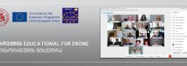 პროექტის EDUCATIONAL FOR DRONE კონსორციუმის შეხვედრა