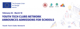 Youth Tech Clubs Network Announces Admissions for Schools
