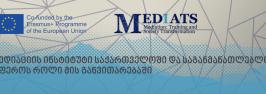 მედიაციის ინსტიტუტი საქართველოში და საგანმანათლებლო სფეროს როლი მის განვითარებაში