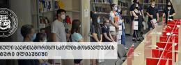 ბრიტანული საერთაშორისო სკოლის მოსწავლეების სტემ-ტური ილიაუნიში