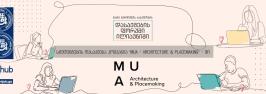 სტუდენტების დასაქმება კომპანიაში MUA - Architecture & Placemaking – მარი ბურდულის სახელობის ილიაუნის დასაქმების ფორუმი