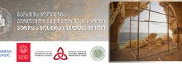 ვარძიის პროექტმა ევროპული მემკვიდრეობის პრიზი - ევროპა ნოსტრას ჯილდო მიიღო