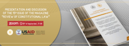 """PRESENTATION AND DISCUSSION OF THE 15th ISSUE OF THE MAGAZINE """"REVIEW OF CONSTITUTIONAL LAW"""""""