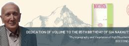 Dedication of volume to the 85th birthday of Gia Nakhutsrishvili