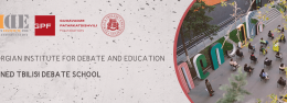Georgian Institute for Debate and Education opened Tbilisi Debate School in cooperation with Ilia State University