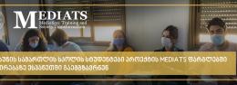 ილიაუნის სამართლის სკოლის სტუდენტები პროექტის MEDIATS ფარგლებში სტაჟირებაზე ესპანეთში გაემგზავრნენ