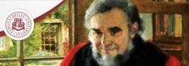 პროფესორ პოლ ფიდესის წიგნის ქართული თარგმანის პრეზენტაცია